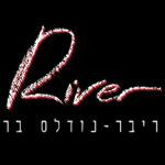לוגו ריבר רמת גן