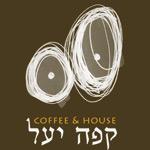 לוגו קפה יעל