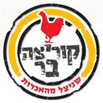 לוגו קוריצה בר