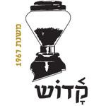 לוגו קדוש