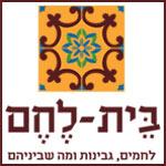 לוגו בית לחם