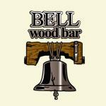 לוגו Bell Wood Bar
