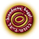 לוגו ברודווי בייגל