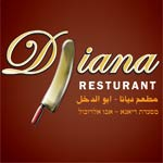 לוגו דיאנא