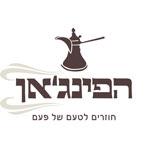 לוגו הפינג'אן