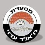 לוגו חאלד עדוי