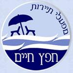 לוגו מטעמי חפץ חיים