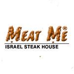 לוגו מיט מי Meat Me