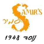 לוגו סמיר
