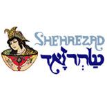 לוגו שחרזאד