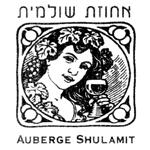 לוגו אחוזת שולמית