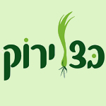 לוגו בצל ירוק