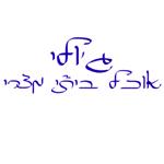 לוגו ג'ולי- אוכל מצרי