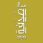 לוגו סודפה