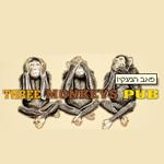 לוגו פאב המנקיס