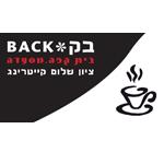 לוגו בק קפה