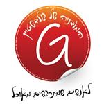 לוגו המעדניה של גולדשטיין