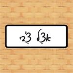 לוגו אצל צ'בי