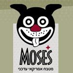 לוגו מוזס כפר סבא