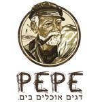 לוגו פפה