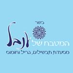 לוגו המטבח של ענבל