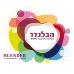 לוגו בלנדר