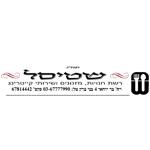 לוגו שטיסל מרכז האוכל היהודי