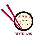 לוגו סושי מלחה