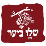 לוגו שלו ביער
