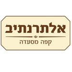 לוגו אלתר נתיב