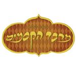 לוגו מרבד הקסמים