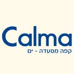 לוגו קלמה