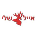 לוגו אייל שלי שרותי מזון