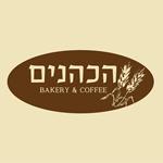 לוגו הכהנים בייקרי אנד קופי