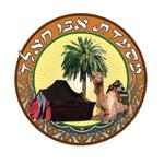 לוגו אבו חאלד