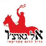 לוגו אל גאוצ'ו - חיפה