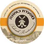 לוגו טחונה
