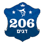 לוגו דגים 206