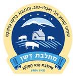 לוגו מחלבת דשן