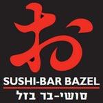 לוגו סושי בר בזל