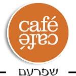 לוגו קפה קפה שפרעם