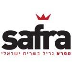 לוגו ספרא גריל בשרים