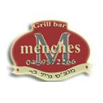 לוגו מנצ'ס גריל בר