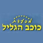 לוגו כוכב הגליל