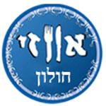 לוגו אווזי