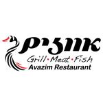 לוגו אווזים נמל תל אביב