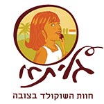 לוגו גליתא
