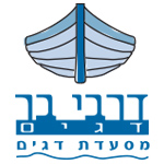 לוגו דרבי בר דגים רמת אביב