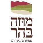 לוגו מוזה בהר