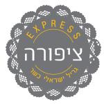 לוגו ציפורה אקספרס